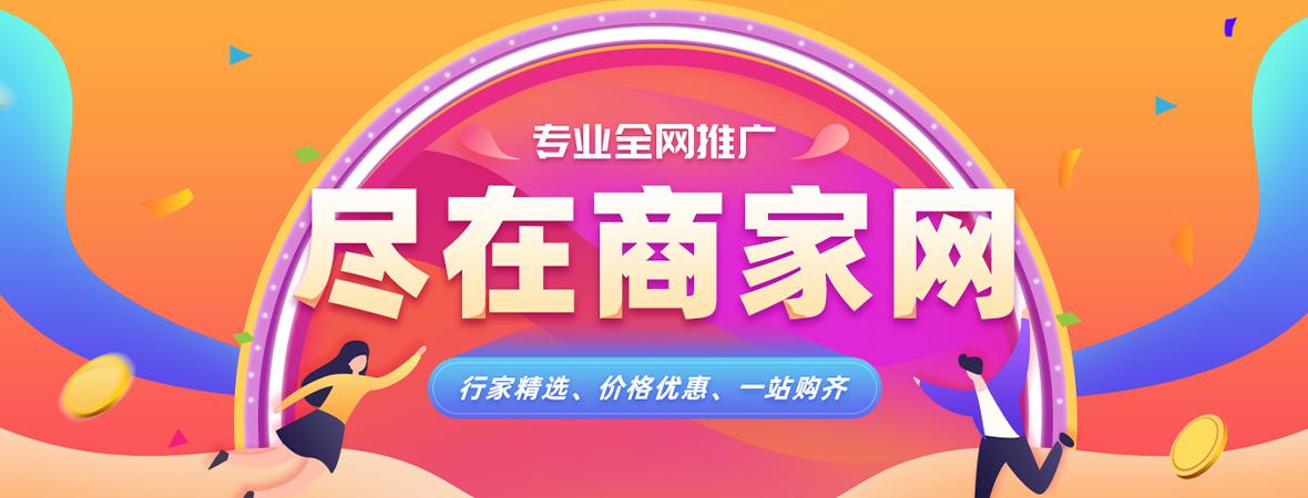 杭州金雷焊材有限公司