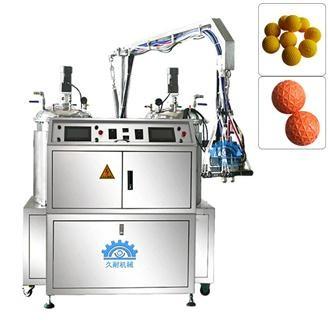 东莞厂家定制小型聚氨酯PU发泡机设备