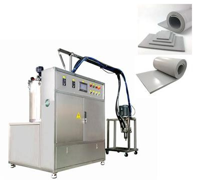 液体硅胶注胶机 液态发泡硅胶注射机 硅胶泡棉发泡机