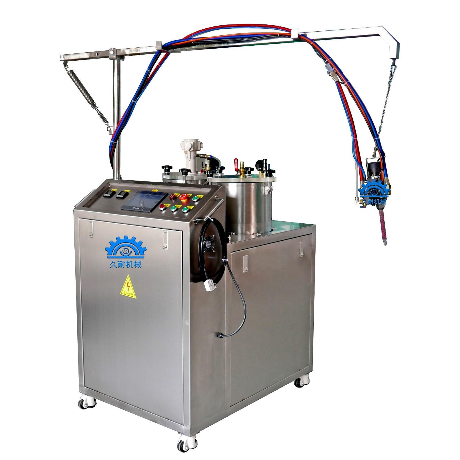 东莞厂家定制LED行业灯条电源灌胶机 双组份注胶机