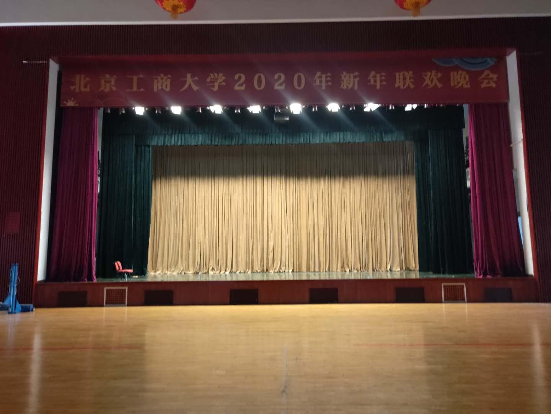 星光艺美舞台幕布生产厂家 舞台幕布厂家批发