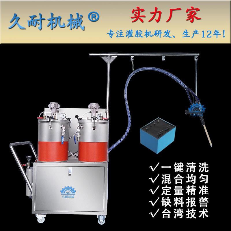 久耐机械汽车电源电容器环氧树脂灌胶机