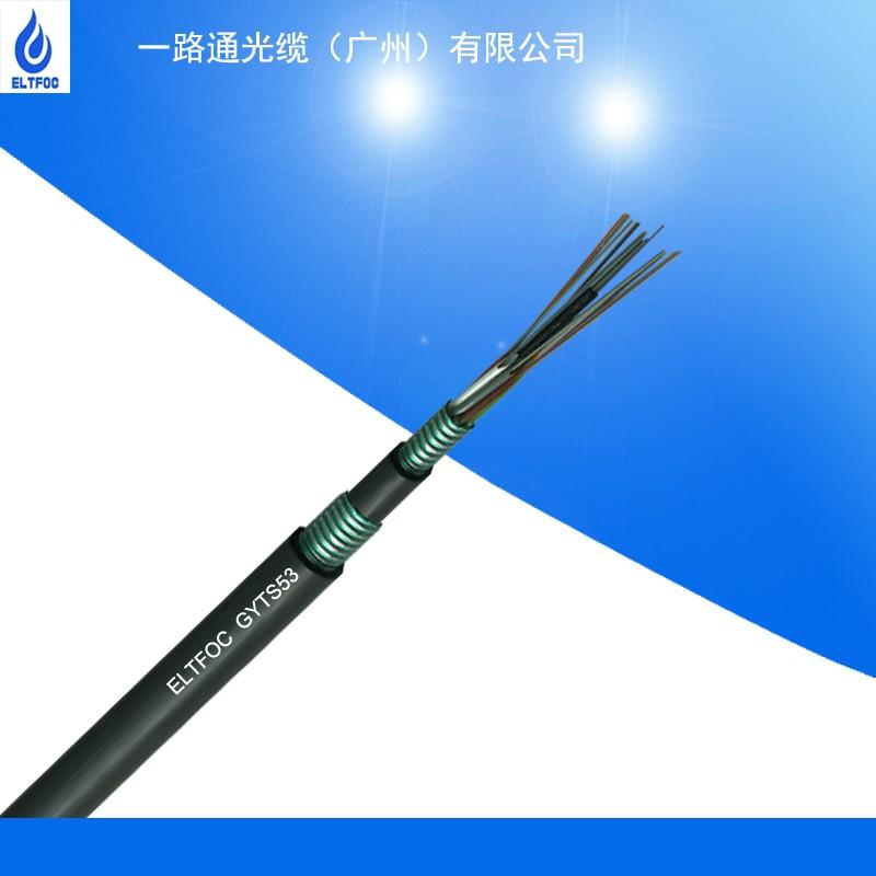 24芯单模光缆厂家批发价格 24芯单模光缆供应商直销