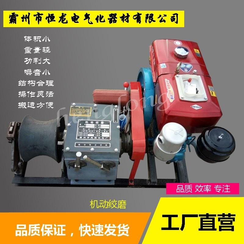 机动绞磨机哪个牌子好 机动绞磨机厂家价格表