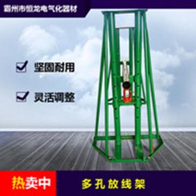 梯形放线架厂家价格 梯形放线架批发