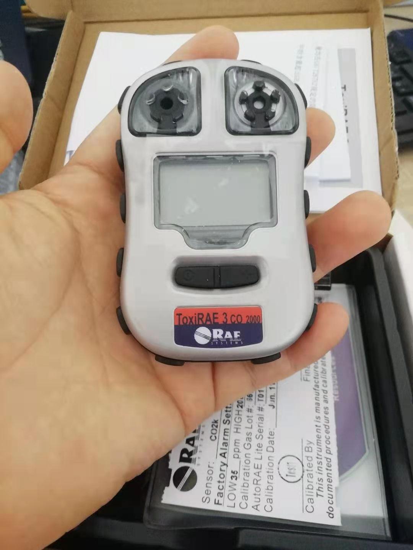 武汉钢铁华瑞TOXIRAE3一氧化碳报警器