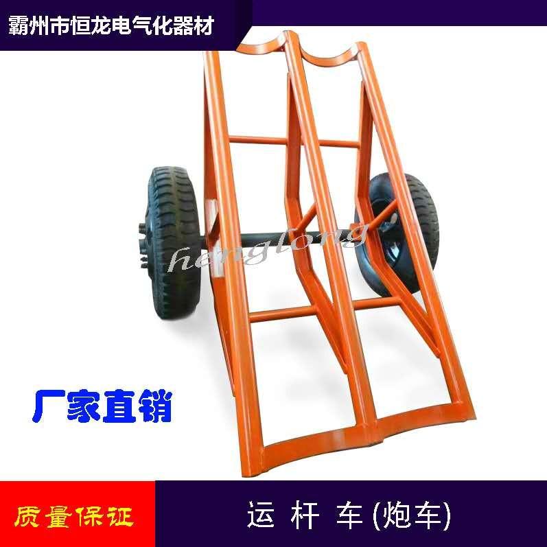 电线杆运杆车厂家直销 电线杆运杆车最新报价