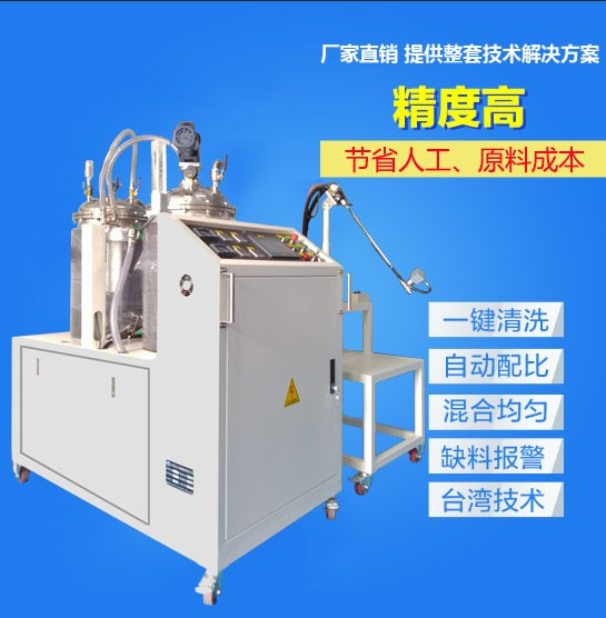 久耐机械供应环氧树脂RTM注射机