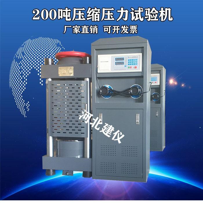 水利工程质量检测仪器设备厂家 水利工程质量检测仪器设备报价