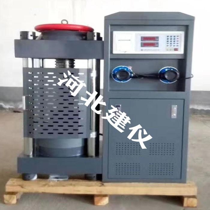 混凝土压力试验机厂家供应 混凝土压力试验机批发价格
