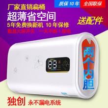 广东佛山电热水器厂家 电热水器批发价格