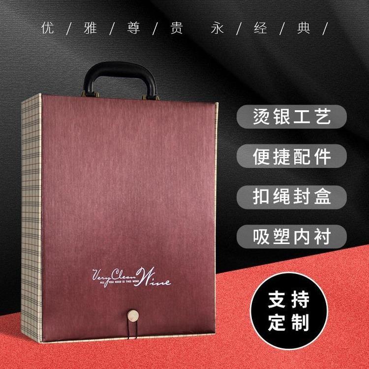 葡萄酒礼品盒厂家定制 葡萄酒礼盒定制价格