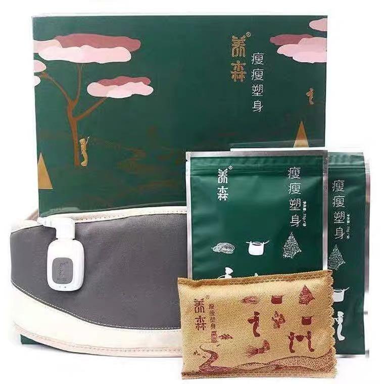 养森瘦瘦包官方价格 养森瘦瘦包多少钱一盒
