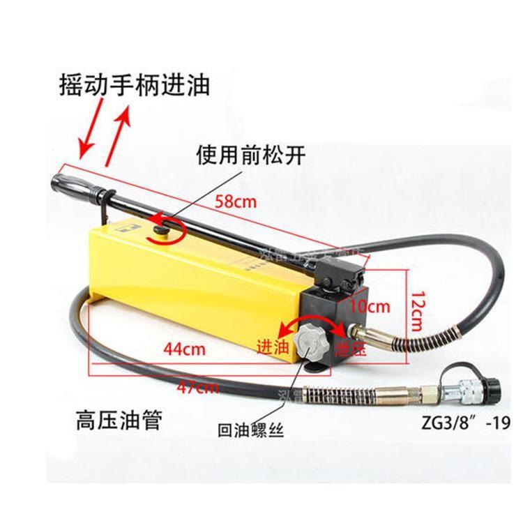 手动液压泵生产厂家 超高压手动液压泵价格