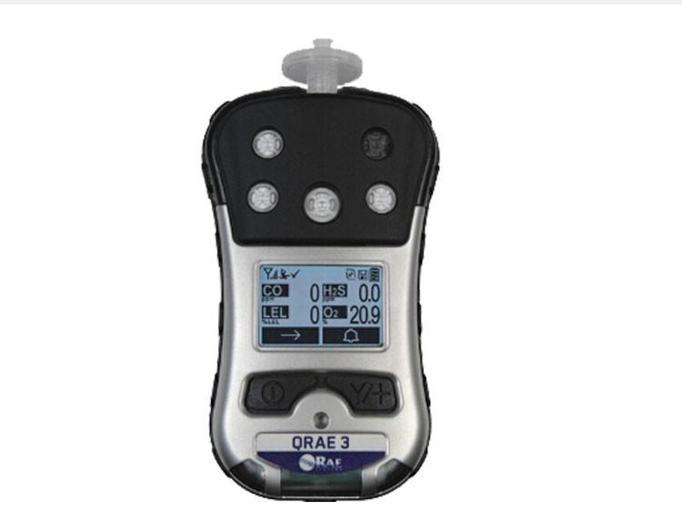 PGM-2500QRAE3复合气体检测仪