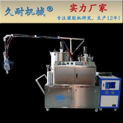 东莞厂家定制聚氨酯pu发泡机 聚氨酯pu发泡机批发价格
