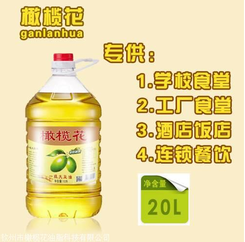大豆油生产厂家 一级大豆油批发价格