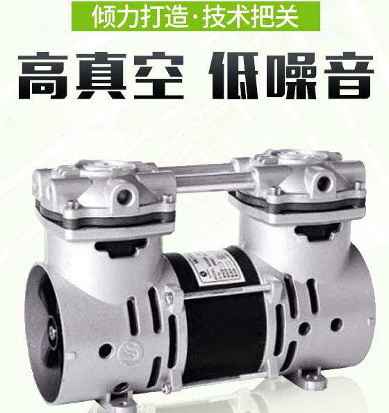 微型无油真空泵厂家 微型无油真空泵最新价格