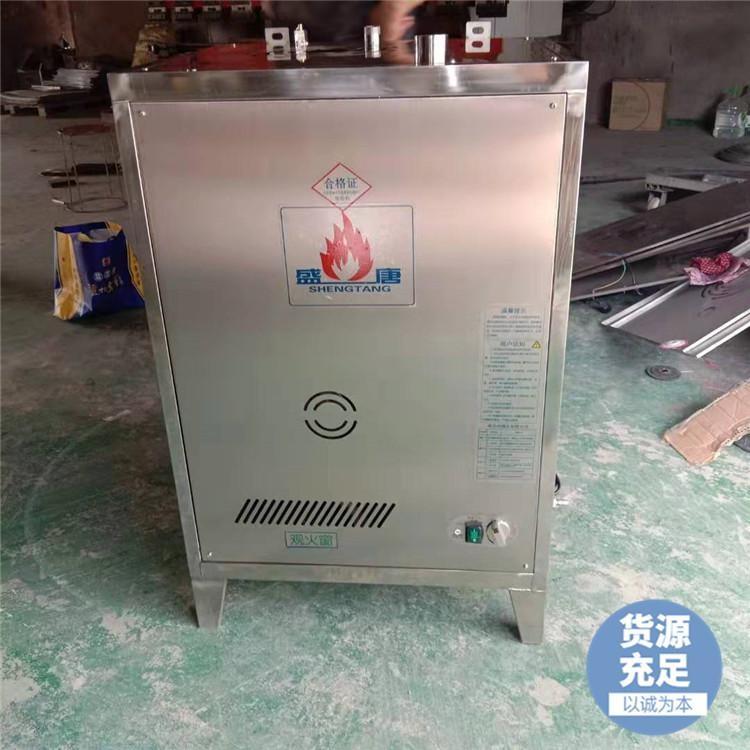 厂家供应立式燃煤蒸汽锅炉 立式常压燃煤锅炉图片