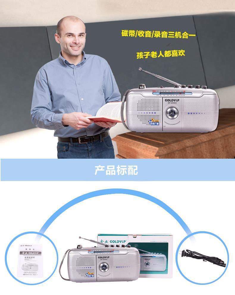 录音机哪个品牌比较好 录音机厂家批发价格