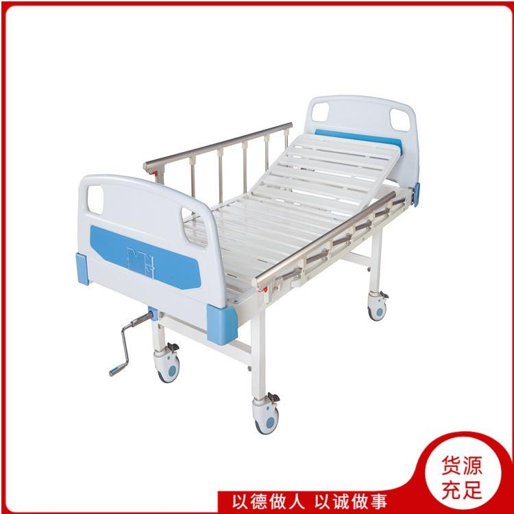 电动护理床多少钱 电动护理床品牌排行榜