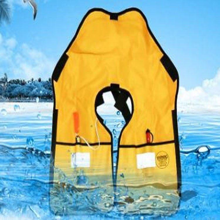 自动充气救生衣价格 自动充气救生衣品牌