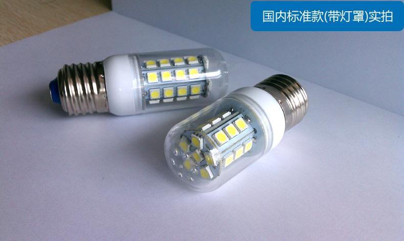led玉米灯价格及图片 led玉米灯厂家批发