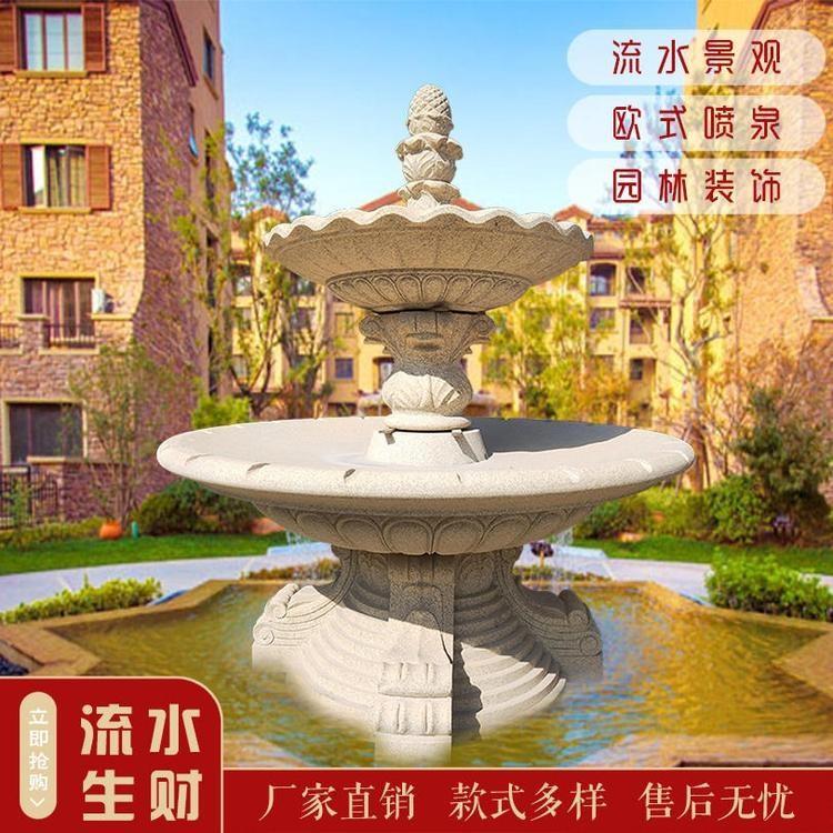 欧式喷泉雕塑厂家 欧式喷泉雕塑价格