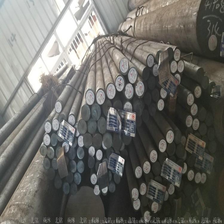 上海q355nd圆钢价格 上海q355nd圆钢厂家直销