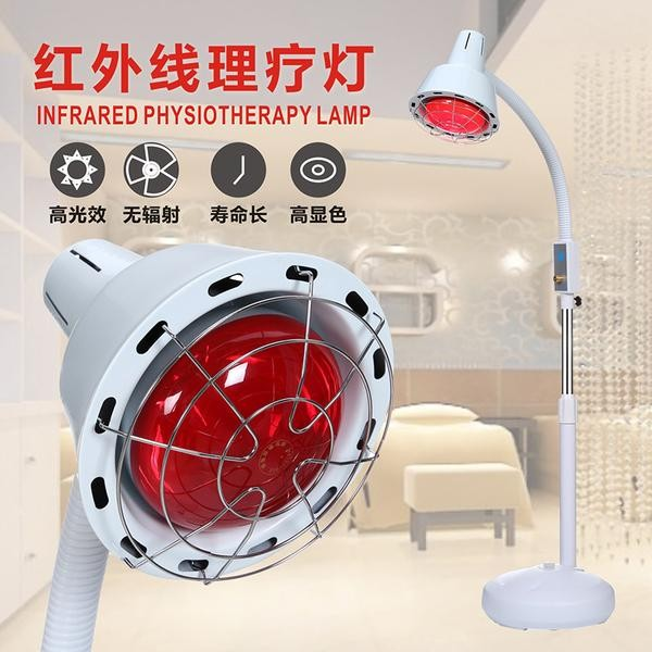 红外线理疗灯多少钱一台 红外线理疗灯厂家批发