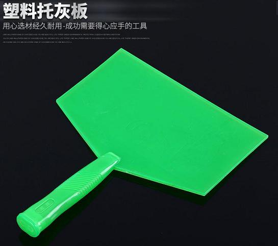 塑料托灰板厂家 塑料托灰板批发价格