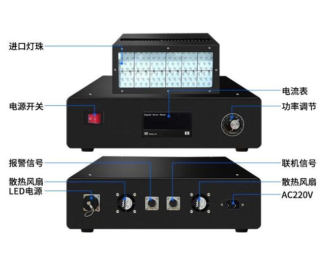 冷光源uv固化机设备价格 冷光源uv固化机厂家直销