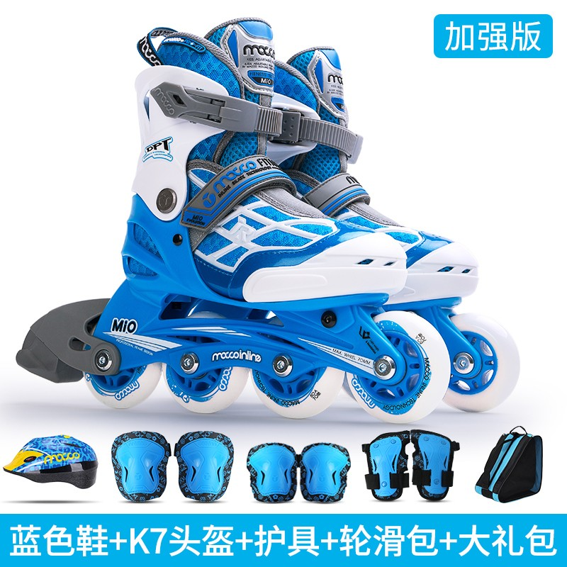 旱冰鞋多少钱一双 旱冰鞋品牌排行