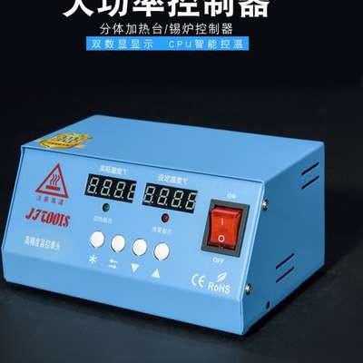 温控器哪个牌子最好 温控器多少钱一个