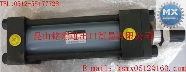 韩国JSC气动液压元件 JSC气缸 JSC油缸