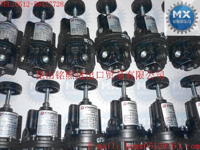 美国FAIRCHILD减压阀 过滤调节器 气压调节器