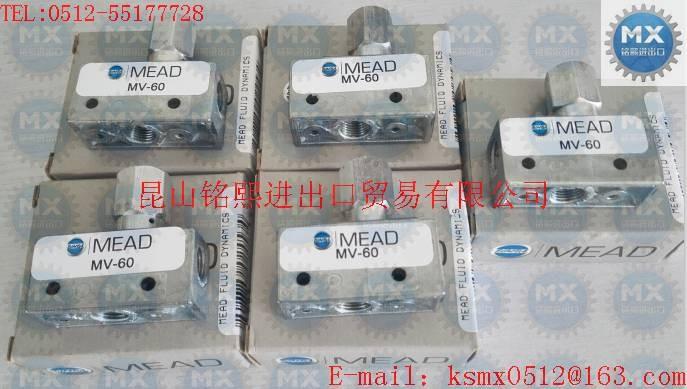 美国MEAD电磁阀 MEAD气动阀
