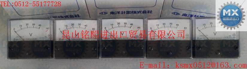 日本TOYOKEIKI电压表 TOYOKEIKI东洋计器
