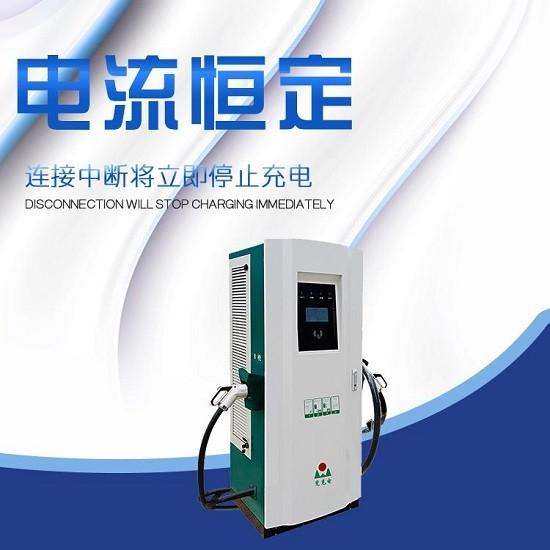 电动汽车充电机价格 电动汽车充电机生产厂家