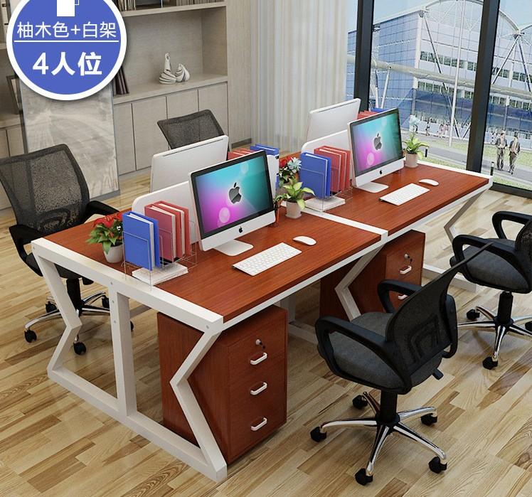 隔断式办公桌椅厂家-隔断式办公桌椅批发价格