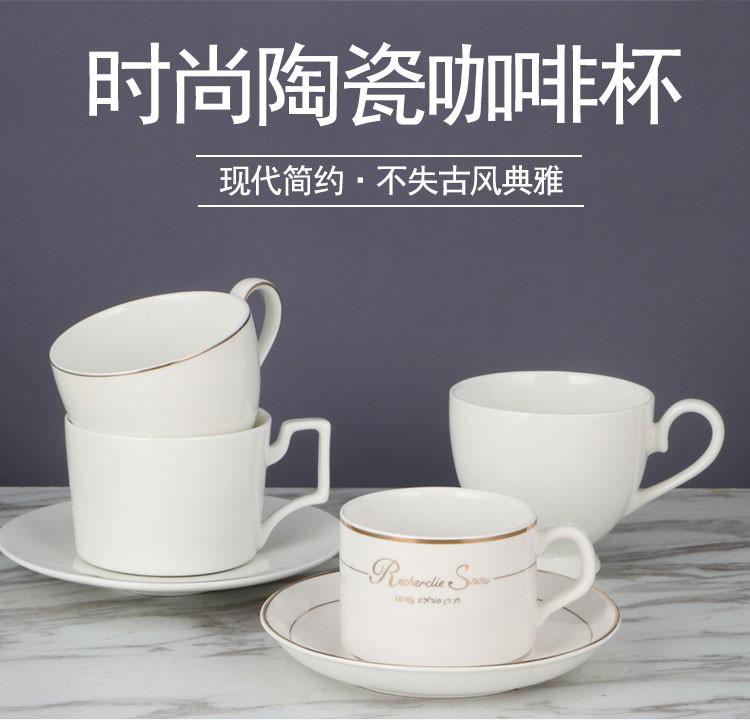 咖啡杯多少钱一个 咖啡杯价格及图片