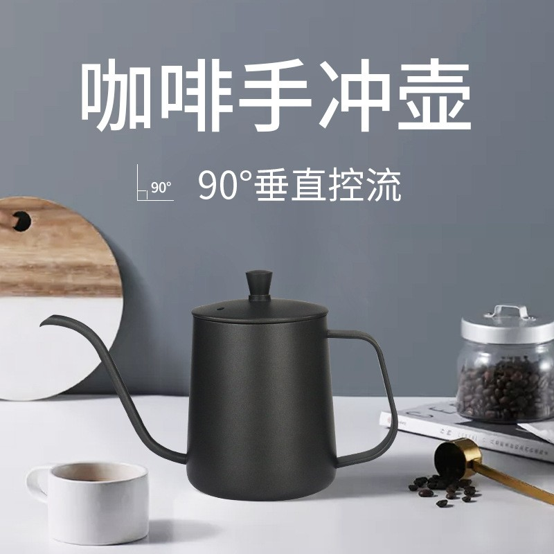 咖啡壶批发 咖啡壶厂家