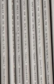 不锈钢液压管厂家直销 不锈钢液压管批发