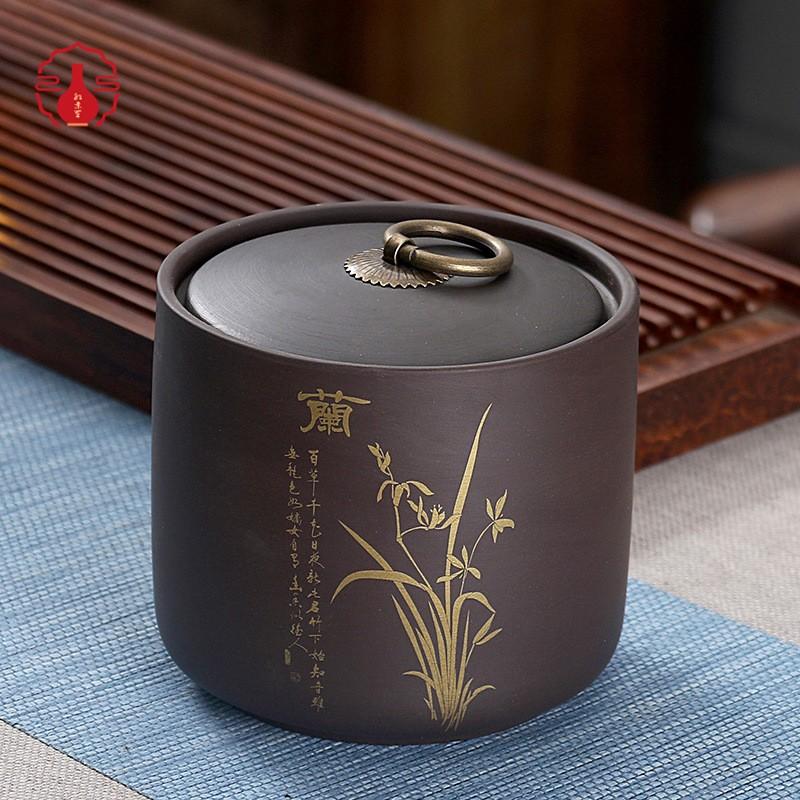 茶叶罐批发价格 茶叶罐厂家电话