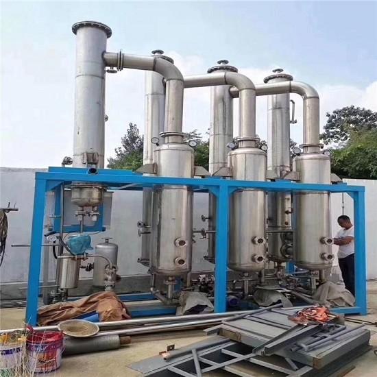 多效蒸发器厂家价格 多效蒸发器多少钱
