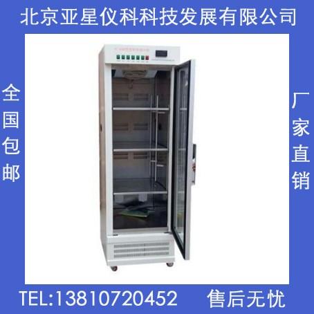 亚星仪科yc-600型单开门层析实验冷柜