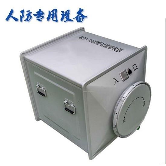 人防过滤吸收器 过滤吸收器价格