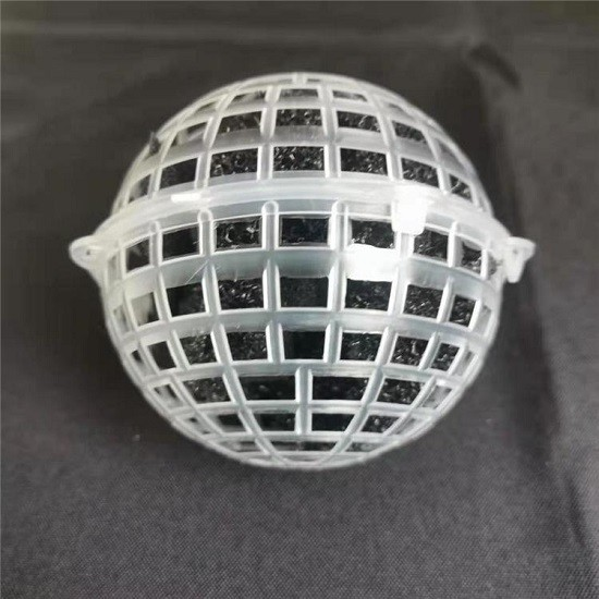 悬浮球填料多少钱一方 悬浮球填料厂家直销