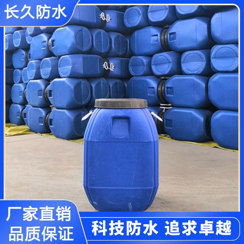 防水涂料批发厂家 防水涂料价格