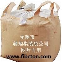 吨包袋多少钱一个 吨包袋厂家